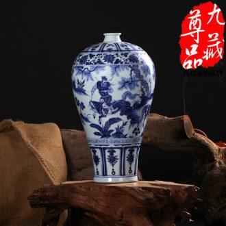 Jingdezhen ceramics under the imitation of yuan blue and white Xiao Heyue Han Xinwen plum bottle vase, home act the role ofing handicraft furnishing articles