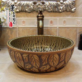JingYuXuan jingdezhen ceramic lavatory sink basin basin art stage basin kiln eagle shallow leaves