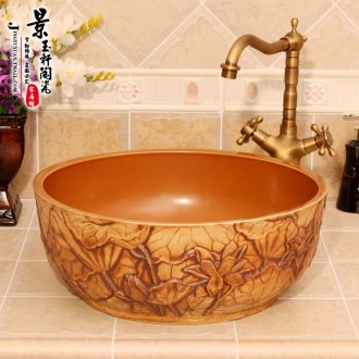 Jingdezhen JingYuXuan ceramic wash basin stage basin sink art basin basin deep carved stone lotus