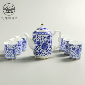 Complete sets of glass suit household porcelain god creative living room glass tray European ceramic cup suit cold water
