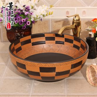 JingYuXuan jingdezhen ceramic art basin basin sinks the sink basin basin black Huang Gezi on stage