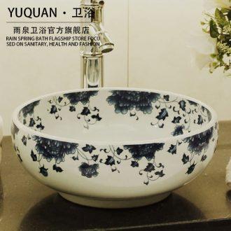 Spring rain round small basin on its contracted sanitary ware jingdezhen ceramics art basin sink bathroom sinks