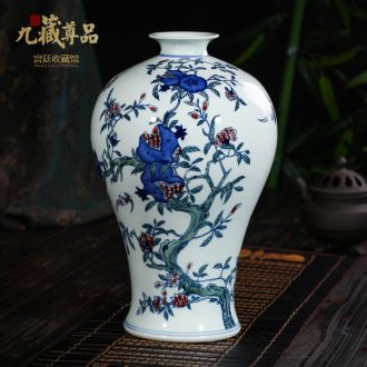Jingdezhen ceramic vases, antique hand-painted porcelain youligong hong mei laughs a bottle of the sitting room porch decorate furnishing articles