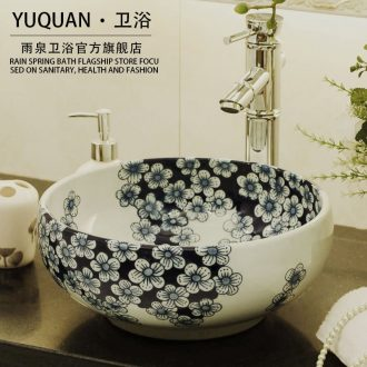 The rain spring basin of jingdezhen ceramic table circular art basin of Chinese style is contracted basin lavabo that defend bath lavatory