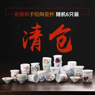 Drink to jingdezhen manual hand-painted teacup set high white porcelain enamel sample tea cup large-sized ceramic tea cup