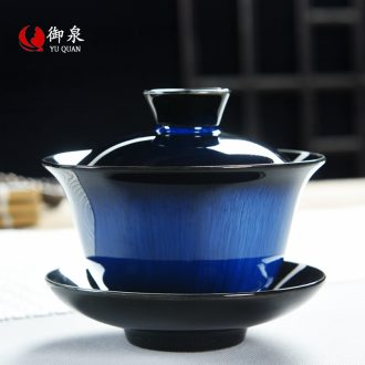 Imperial springs of jun porcelain ceramic teapot tureen large bowl kung fu tea set three bowl hand grasp pot of household