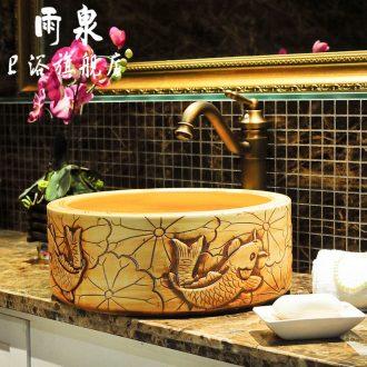 Jingdezhen rain spring bath on the ceramic bowl lavatory toilet lavabo carving art basin small size