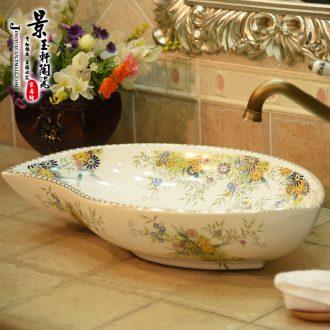 JingYuXuan jingdezhen ceramic lavatory sink basin basin art stage basin leaf shape flower