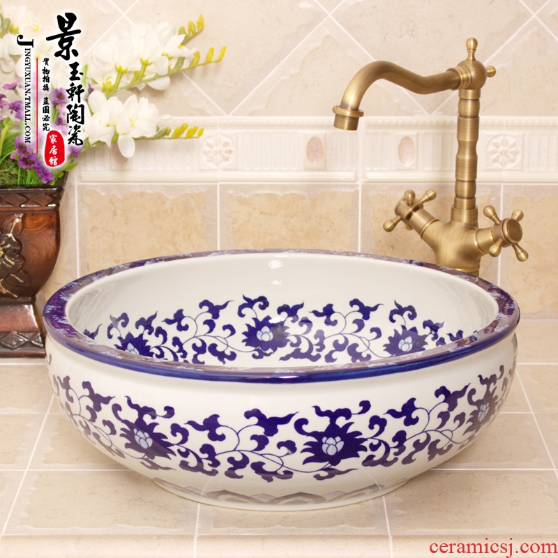 Jingdezhen ceramic lavatory basin basin art on the sink basin birdbath hand-painted archaize blue and white
