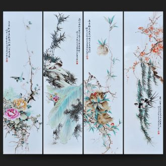 Jingdezhen ceramics Feng Huiying hand-painted four screen adornment porcelain plate painting home sitting room carpet of furnishing articles