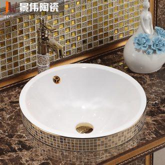 Jingdezhen ceramic half embedded the basin that wash a face taichung basin bathroom wash lavatory basin art home