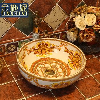 Gold cellnique Europe type restoring ancient ways of art basin on the ceramic bath lavatory basin sink the basin that wash a face