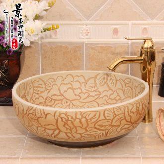 JingYuXuan jingdezhen ceramic art basin stage basin carved peony lavatory sink basin