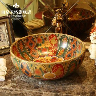 Jingdezhen ceramic stage basin art its petals circular toilet stage basin balcony lavatory sink to restore ancient ways