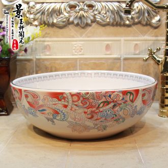 JingYuXuan jingdezhen ceramic art basin stage basin sinks the sink basin archaize luxury goldfish