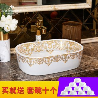 Small size on the basin of rectangular art 35 cm toilet lavabo small lavatory basin of household ceramics