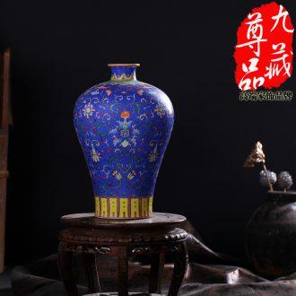 Jingdezhen ceramics vase imitation qing qianlong pastel cui to branch grain mei bottle home decoration crafts