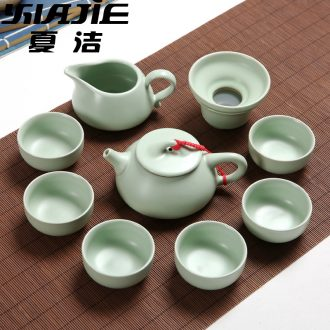 Four-walled yard kung fu tea set suits your kiln pure color cup Chinese style of a complete set of tureen teapot contemporary and contracted household ceramics