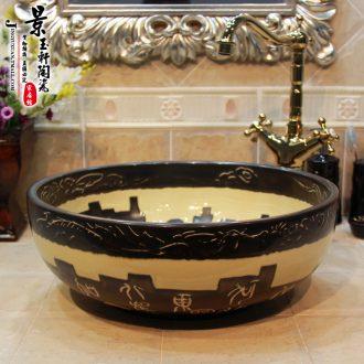 JingYuXuan jingdezhen ceramic art basin basin sinks the sink basin basin coin lettering on stage
