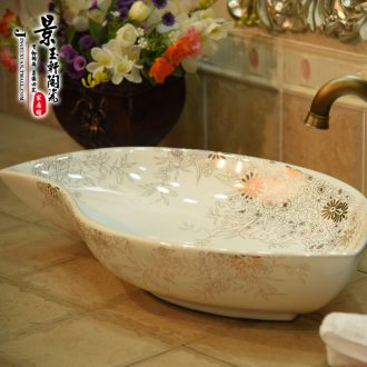 JingYuXuan jingdezhen ceramic lavatory sink basin basin art on leaf shape small broken flower