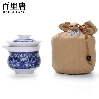In tang dynasty ceramics icing on the cake of blue and white porcelain crack cup travel kung fu tea set tea cup acrylic plate