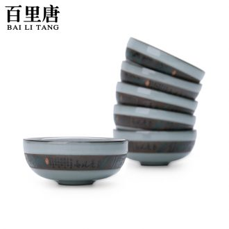Thyme tang Japanese ceramics kung fu tea set sample tea cup cup ice to crack open piece of elder brother kiln glaze I make tea to tea cups