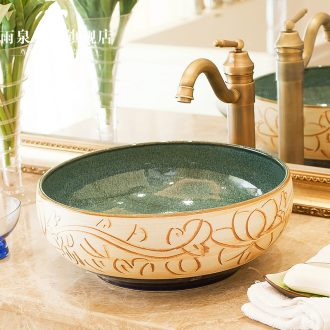 Jingdezhen ceramic toilet stage basin rain spring art basin basin sink size basin of restoring ancient ways