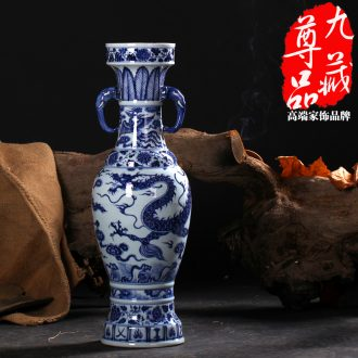 Jingdezhen ceramics imitation of yuan blue and white YunLongWen elephant ears vase household antique crafts are sitting room