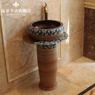 Jingdezhen ceramic basin toilet lavabo column pillar one lavatory basin sink art home