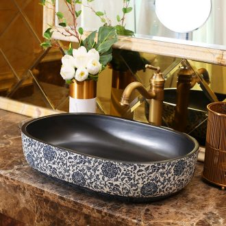 Jingdezhen ceramic stage basin basin basin balcony lavatory elliptic toilet lavabo suits art