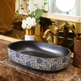 Jingdezhen ceramic stage basin basin basin balcony lavatory elliptic toilet lavabo suits art