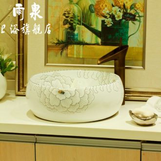 Spring rain jingdezhen ceramic stage basin bathroom phnom penh circular art basin hotel toilet lavabo lavatory