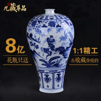 Nine Tibetan archaize yuan blue and white statue of product of jingdezhen ceramics hand-painted vases, Chinese style living room decoration handicraft furnishing articles