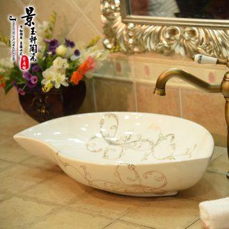 Profiled JingYuXuan ceramic uncaria lavatory stage basin art basin hotel lavatory basin