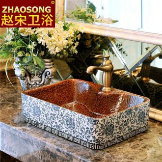 Restoring ancient ways of song dynasty square ceramic art stage hand washing basin hotel toilet stage basin large household
