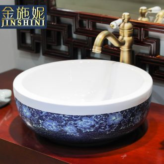 Gold cellnique stage basin circular jingdezhen ceramic sanitary ware art Chinese archaize the sink basin