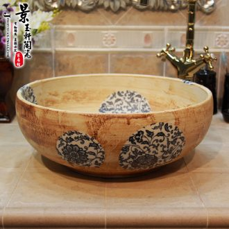 JingYuXuan jingdezhen ceramic lavatory sink basin basin art stage basin yellow frosted lotus flower