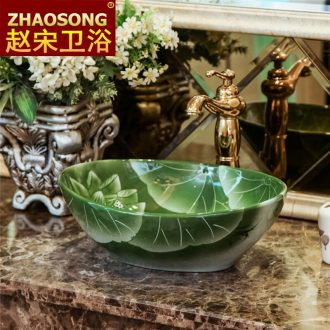 On the Chinese art basin to the trumpet on the ceramic toilet lavabo oval face basin basin 32 cm