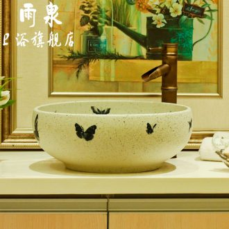 Rain spring basin of jingdezhen ceramic table circular wash basin bathroom sinks the balcony art restoring ancient ways the sink
