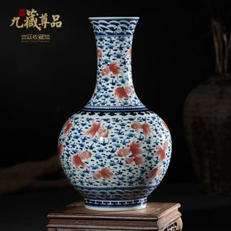 Jingdezhen ceramics imitation qing qianlong blue-and-white youligong red fish grass flat bottles of new Chinese style sitting room adornment is placed