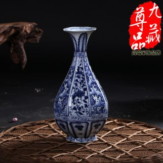 Jingdezhen ceramics antique blue-and-white eight arrises sea tangle branch lines okho spring vase household crafts