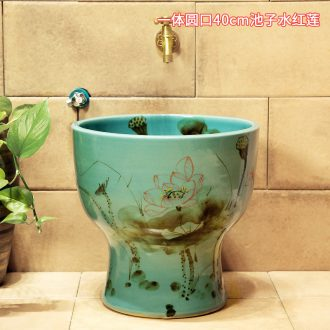 M beautiful ceramic art basin mop mop pool ChiFangYuan one-piece mop pool 40 cm diameter red-violet the pond