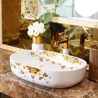 Jingdezhen rain spring basin art ceramic stage basin hotel balcony basin bathroom sink