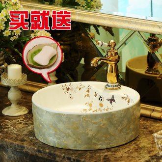Jingdezhen ceramic art basin home stage basin circular spillway hole Europe type lavatory toilet lavabo