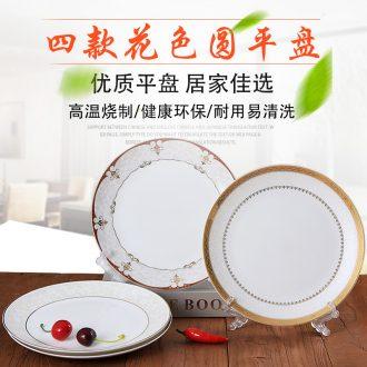 Jingdezhen Chinese creative household dish 8 inches shallow dish fruit dish dish dish ceramic disc plate