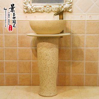 JingYuXuan ceramic art basin stage basin of pillar type basin sink three-piece frosted stars