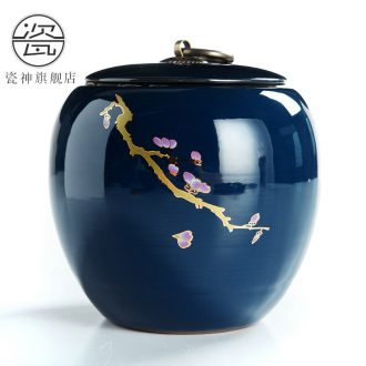 Ji blue glaze porcelain god caddy large kung fu tea set ceramic tea pot the blue seal pot and tea, tea warehouse