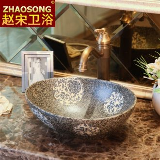 Ou shifang ceramic small oval restoring ancient ways is the stage basin mini art basin of wash one balcony of the basin that wash a face 30 cm