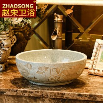 On the Chinese art basin to the trumpet on the ceramic toilet lavabo circular basin basin 35 cm