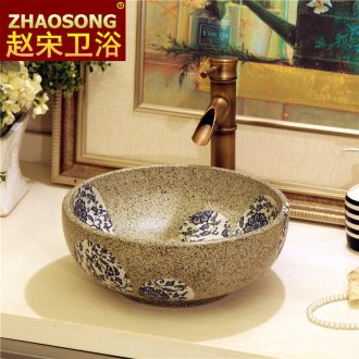 Chinese style restoring ancient ways is blue and white toilet lavabo creative ceramic size stage basin sinks household balcony